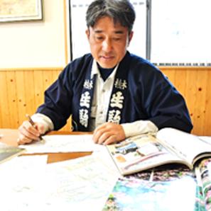生駒順さん 戸塚区小雀町